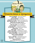 Превью учим английский язык 1 (569x700, 317Kb)