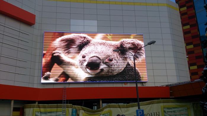 экраны3 (700x393, 283Kb)