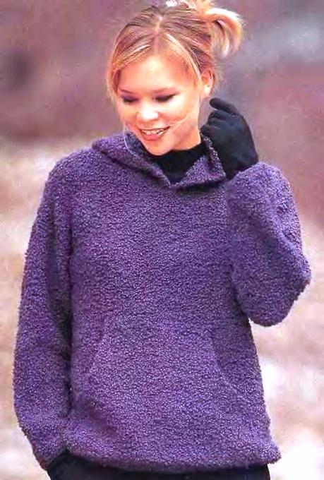 Пуловер Из Буклированной Пряжи