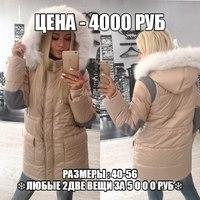 6120462_Eg (200x200, 32Kb)