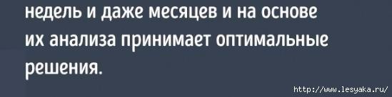 17 (549x137, 29Kb)