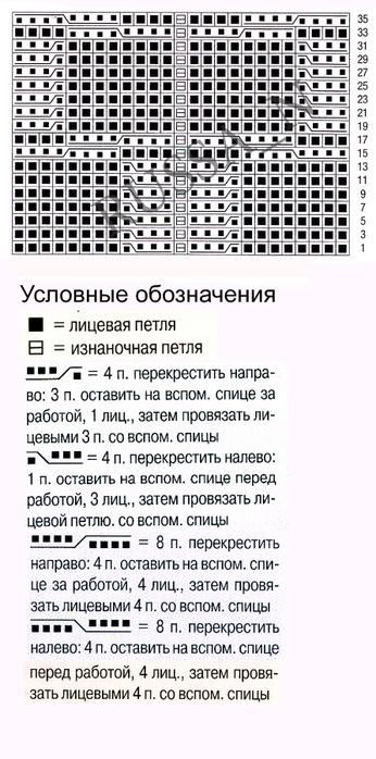 49_2 (346x700, 287Kb)
