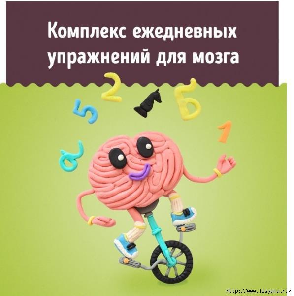 3925073_1 (597x601, 93Kb)