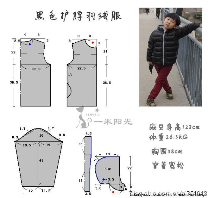 Выкройка куртки на мальчика рост 158