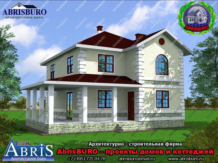 cottage.K1524-151.facade.1000x750 (700x525, 535Kb)