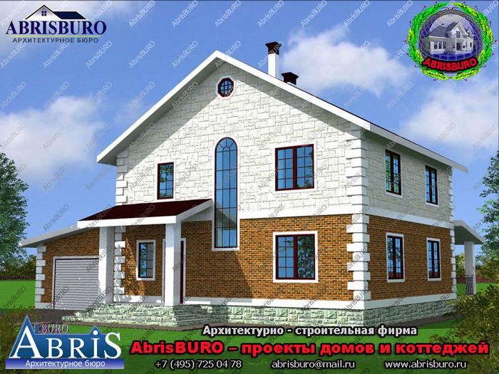 cottage.K1513-178.facade.1000x750 (700x525, 534Kb)