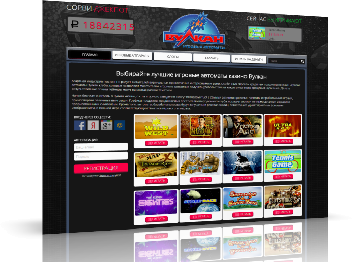 игровые автоматы вулкан/3726595_44444444444444 (694x516, 335Kb)
