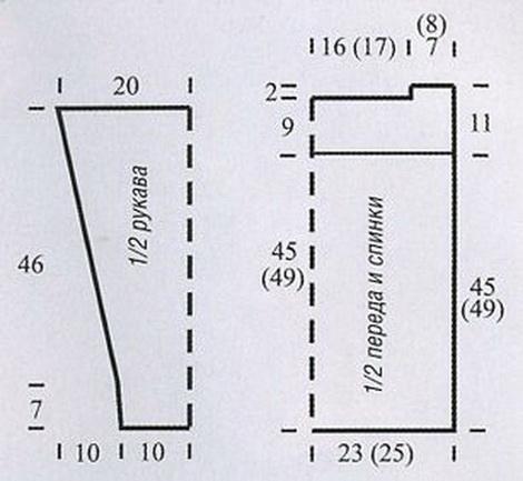 жк2 (470x433, 59Kb)