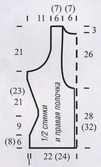 жк1 (330x543, 51Kb)