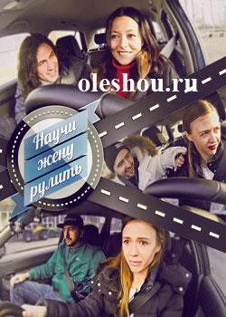 nauchi-zenu-rulit-na-leshou.ru (250x350, 105Kb)
