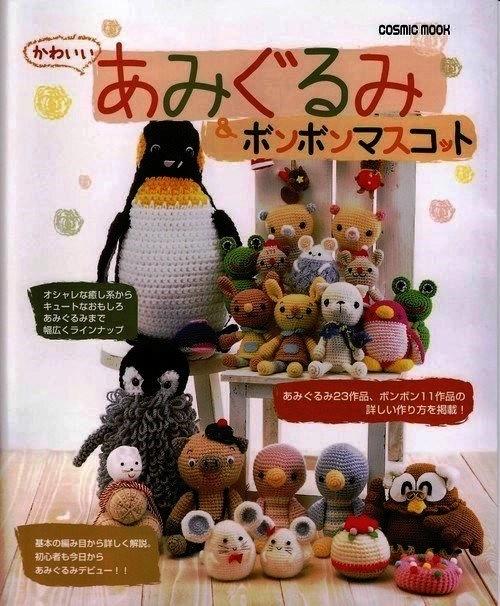 Японские журналы вязания игрушек