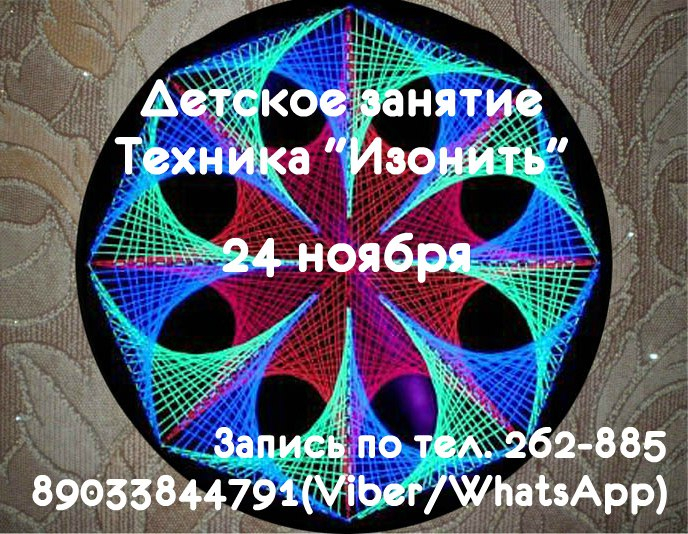 IDrI5o4wLJ8 (688x534, 511Kb)