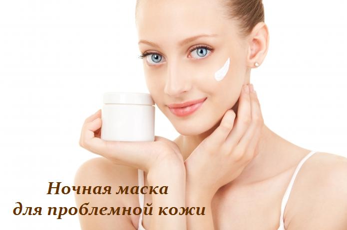 2749438_Nochnaya_maska_dlya_problemnoi_koji (695x462, 290Kb)