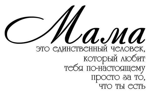 4696211_wpidchemunasnauchilamama_i_1 (604x383, 38Kb)