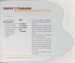 Превью Безымянный3 (700x583, 372Kb)