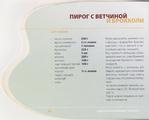 Превью Безымянный5 (700x563, 407Kb)