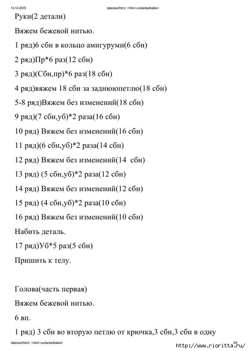 7 (3) (494x700, 126Kb)