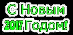 187 (309x150, 23Kb)