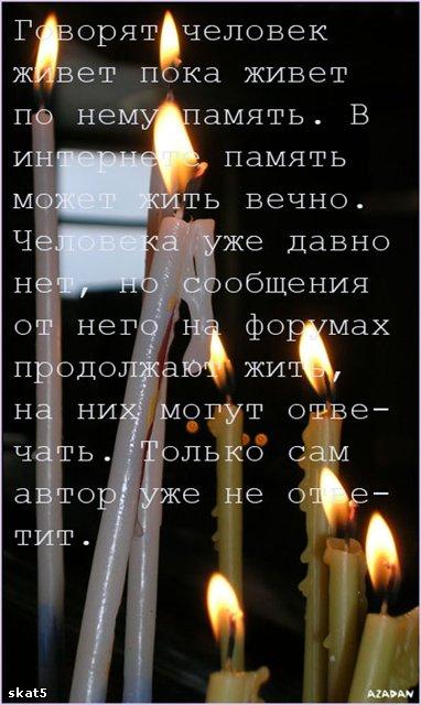 России помним любим скорбим стихи другу короткие находитесь: Ульяновская область