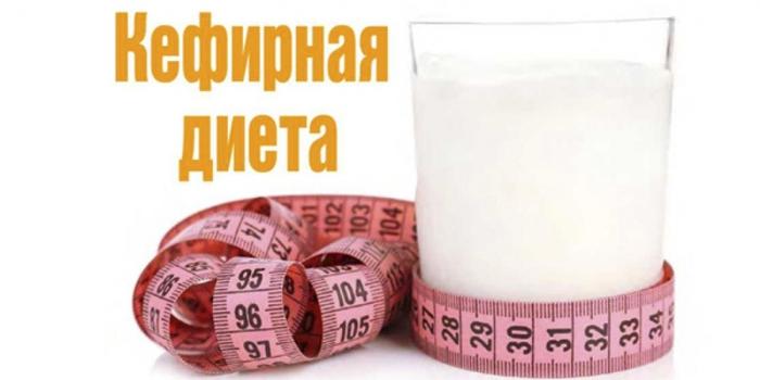 2749438_7dnevnaya_kefirnaya_dieta (700x350, 115Kb)