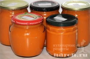 kabachkovaya-ikra-stolichnaya_9 (300x197, 19Kb)