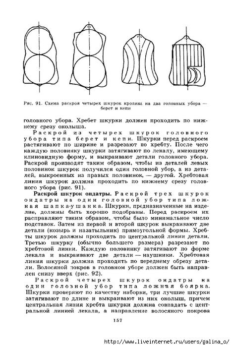 оптом перчатки защитные днепропетровск