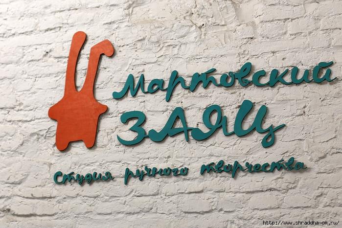 МК от Маши, витражная роспись, Спб (4) (700x466, 329Kb)