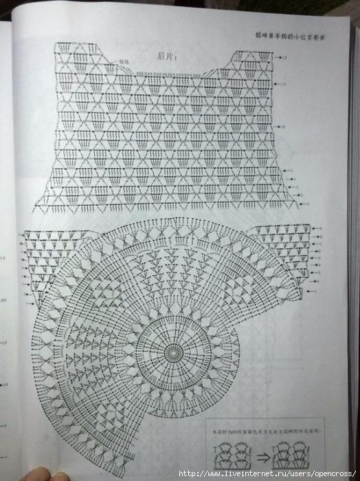 Xiw9A775X-w (524x700, 287Kb)