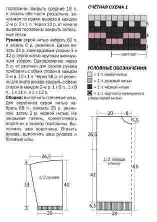 Fiksavimas.PNG1 (314x444, 103Kb)