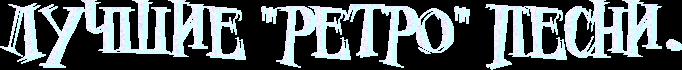4maf.ru_pisec_2016.11.20_15-36-20_583198093250f (682x70, 65Kb)