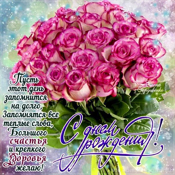 Поздравления с днем рождения женщине свахе