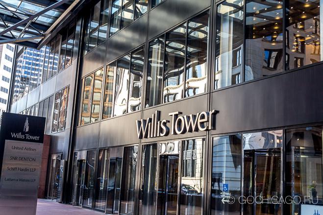6-Willis-Tower-Chicago-GoChicagoRU (659x439, 124Kb)