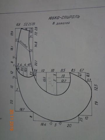 fb87968a (360x479, 24Kb)