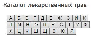 Безымянный (310x121, 6Kb)