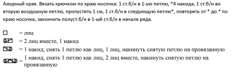 3937385_ajurnieviazanienoski2 (478x156, 47Kb)