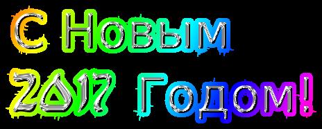7 (464x186, 61Kb)