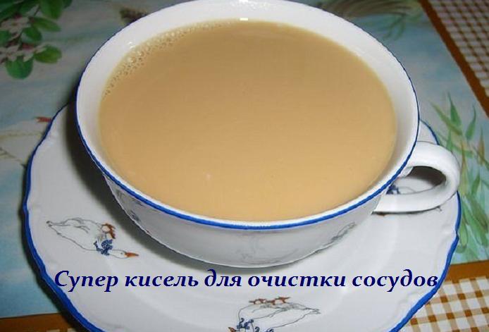 2749438_Syper_kisel_dlya_ochistki_sosydov (694x471, 385Kb)