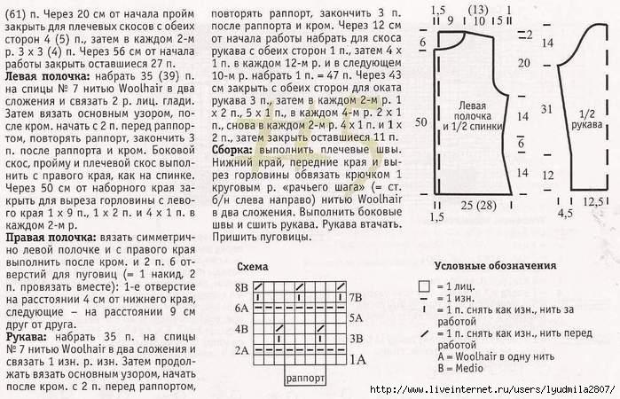 23-5 (700x450, 243Kb)