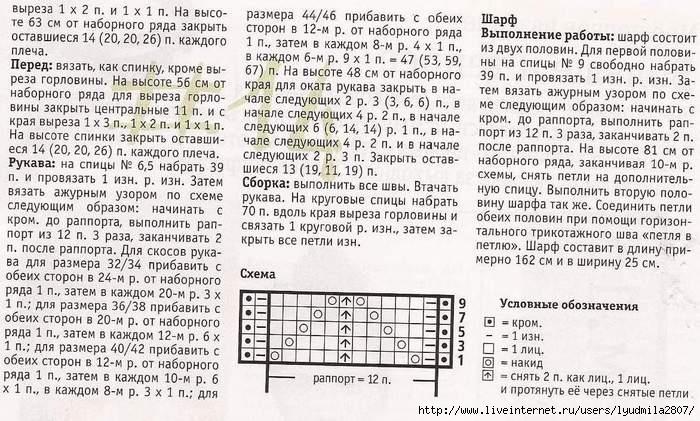 31-14 (700x421, 266Kb)