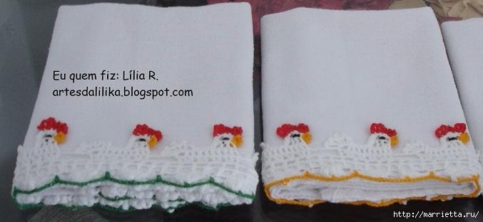 Петушки на полотенце и салфетках. Обвязка крючком (14) (677x312, 121Kb)