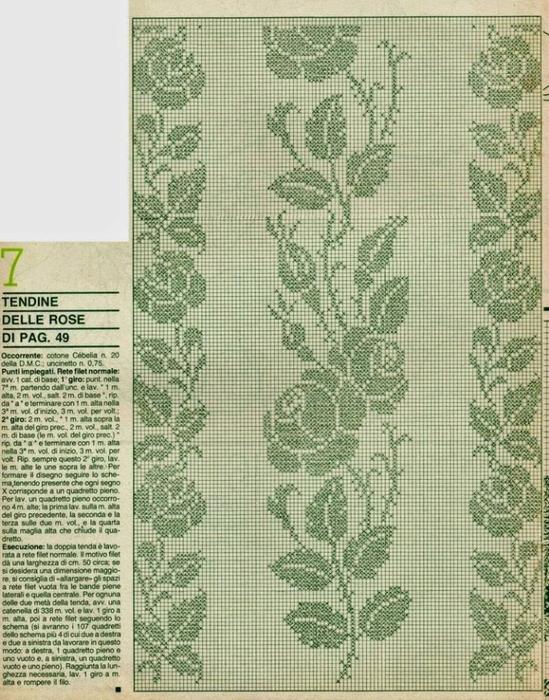 розі филе2 (549x700, 409Kb)