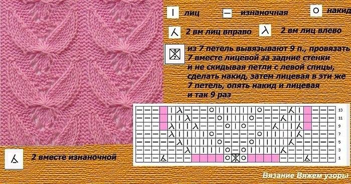 3974_3_s (700x368, 377Kb)
