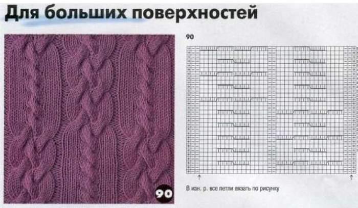 kosy (700x408, 46Kb)