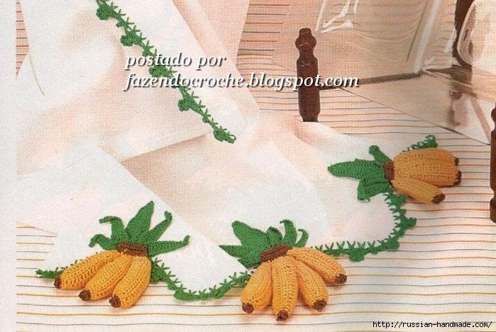 Бананы и клубника на скатерти и полотенце. Обвязка крючком (1) (700x468, 315Kb)