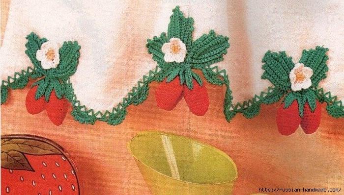 Бананы и клубника на скатерти и полотенце. Обвязка крючком (4) (700x398, 287Kb)