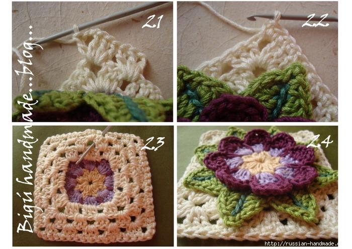 Бабушкин квадрат с цветком. Очень красивый мотив крючком (12) (700x495, 304Kb)