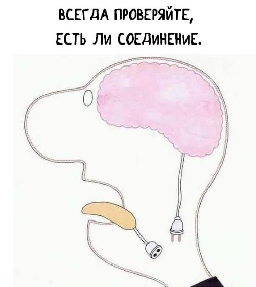 3925311_slova_misli (501x561, 173Kb)