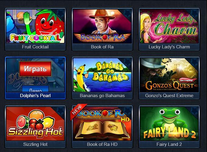 http vulcan casino com
