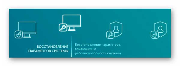 Kaspersky-Cleaner_03 (600x220, 64Kb)