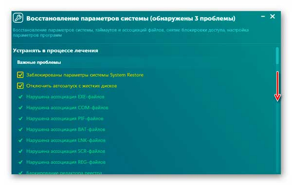 Kaspersky-Cleaner_10 (600x380, 134Kb)